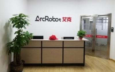 艾克机器人公司研发环境